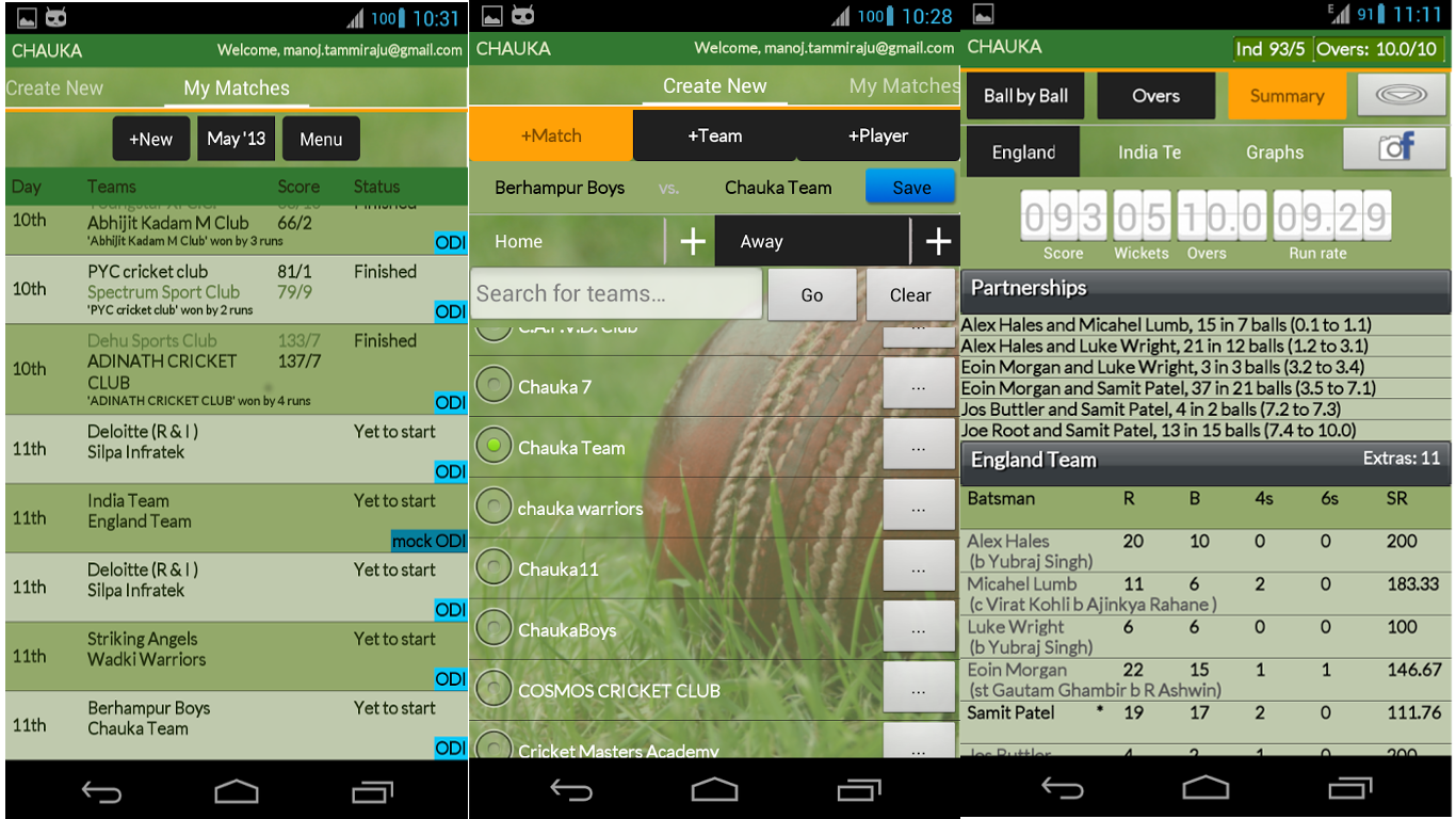 Cricket software download